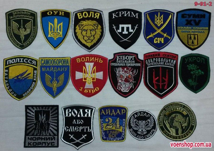 1422195398_batalion-2
