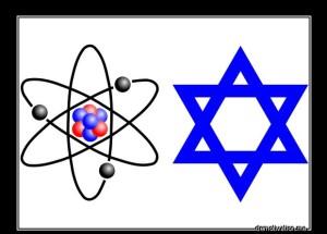 Atom-Magen-e1424605188999-300x215