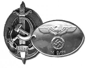 НКВД-Гестапо-300x239