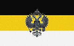 Флаг-Росс