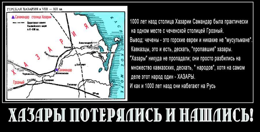 HazaryNashlis