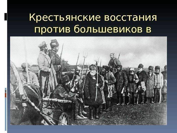 lekciya_10_sssr_v_1920-40-e_13